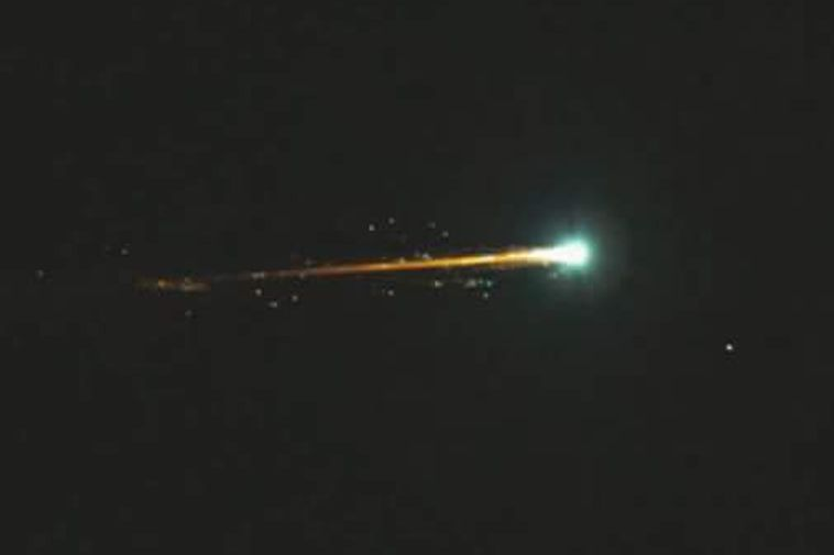 The earth-grazing fireball was observed in numerous places around Iceland and was prominent on social ...