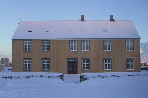 East Iceland Emigration Center