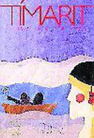 Fjórða og síðasta hefti TMM 2007.