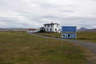 Grímsstaðir á Fjöllum. Nefnd sem innanríkisráðherra skipaði 2013 um endurskoðun laga um fjárfestingar erlendra aðila ...