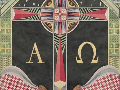 ALPHA & OMEGA- exhibition in the foyer of Hallgrimskirkja