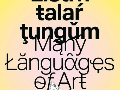 Many Languages of Art: English