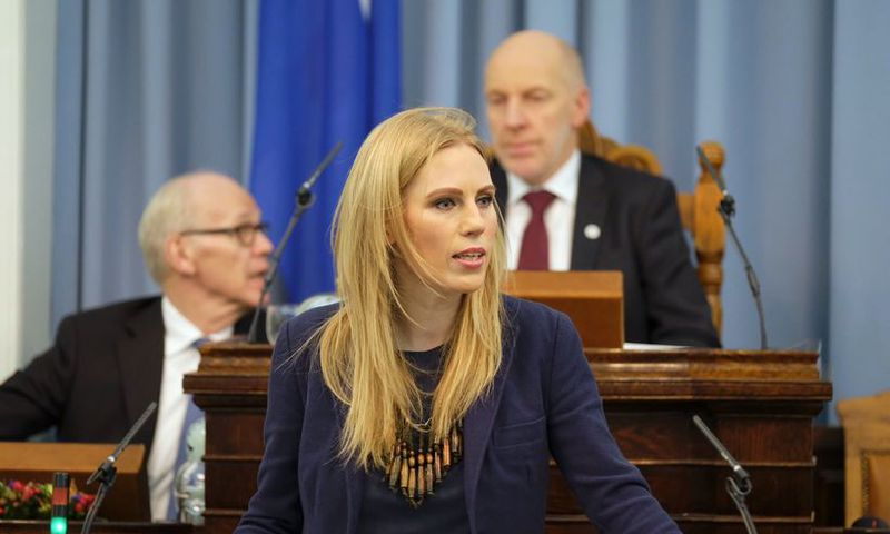 Halldóra Mogensen,MP for the Pirate Party presented the proposal yesterday at Parliament.