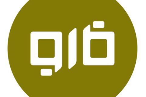 Glo Restaurant