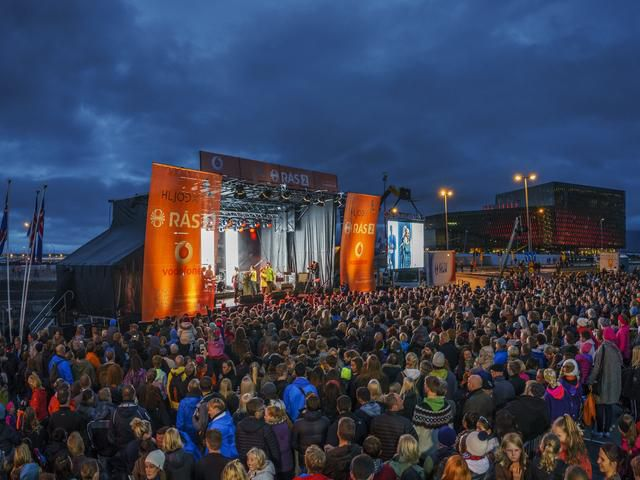 Festival Concert Rás 2
