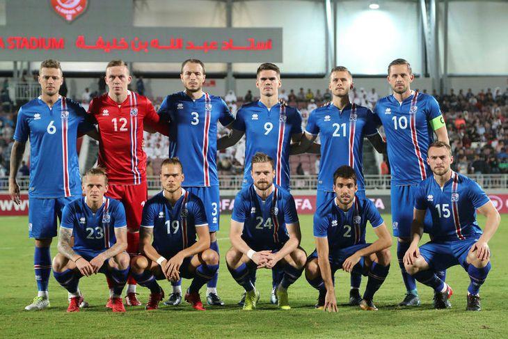 Byrjunarlið Íslands í leiknum við Katar í dag.