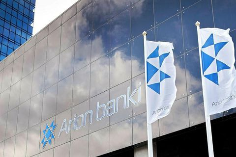 The Arion Bank headquarters in Reykjavik.
