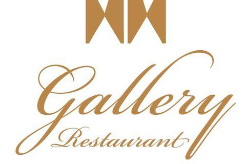 Hotel Holt - Gallery restaurant