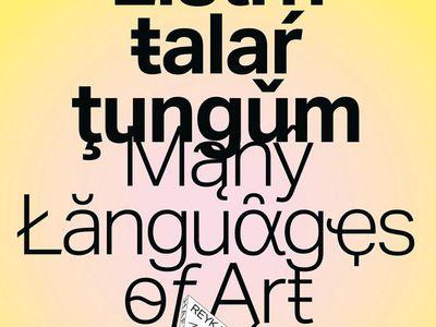 Many Languages of Art: Philippine/Pilipinong