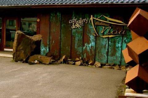 Noa Seafood Restaurant