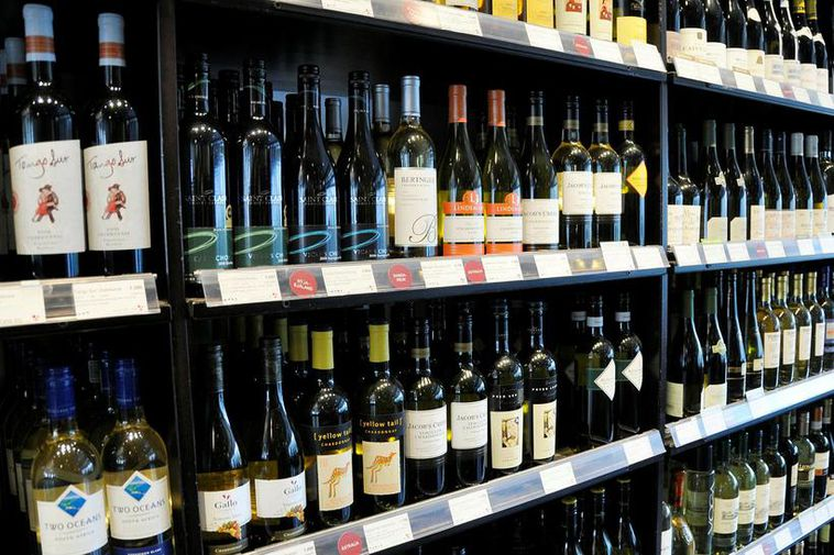 The Icelandic state has a monopoly on retail sale of alcohol.
