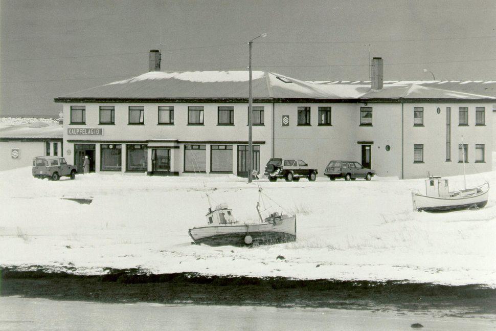 Kaupfélag Norður-Þingeyinga var með höfuðstöðvar á Kópaskeri.