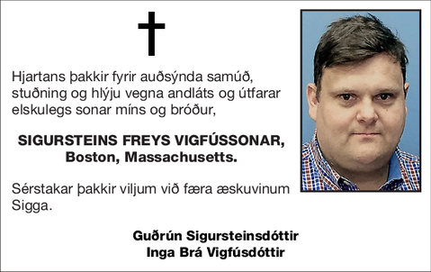 Sigursteins Freys Vigfússonar,