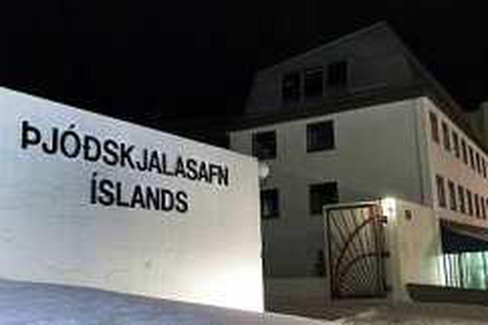 Þjóðskjalasafn Íslands við Laugaveg í Reykjavík.