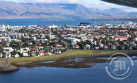 Reykjavík - 107 - Vesturbær - Ægissíða  - húsnæði - fasteignir - íbúðir - höfuðborgarsvæðið -
