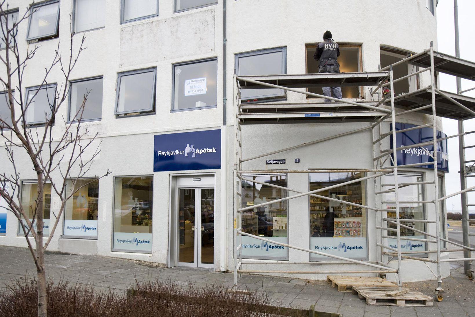 Reykjavíkur apótek var stofnað árið 2009.