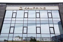 Við fall Kaupþings aðfaranótt 9. október 2008 varð eignarhluturinn í FIH eftir í slitabúi Kaupþings.
