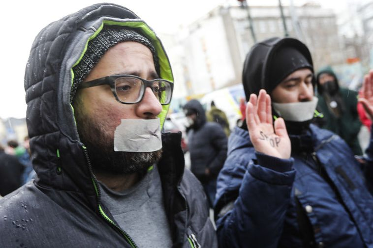 Protests began at a parliament meeting at 1 pm.