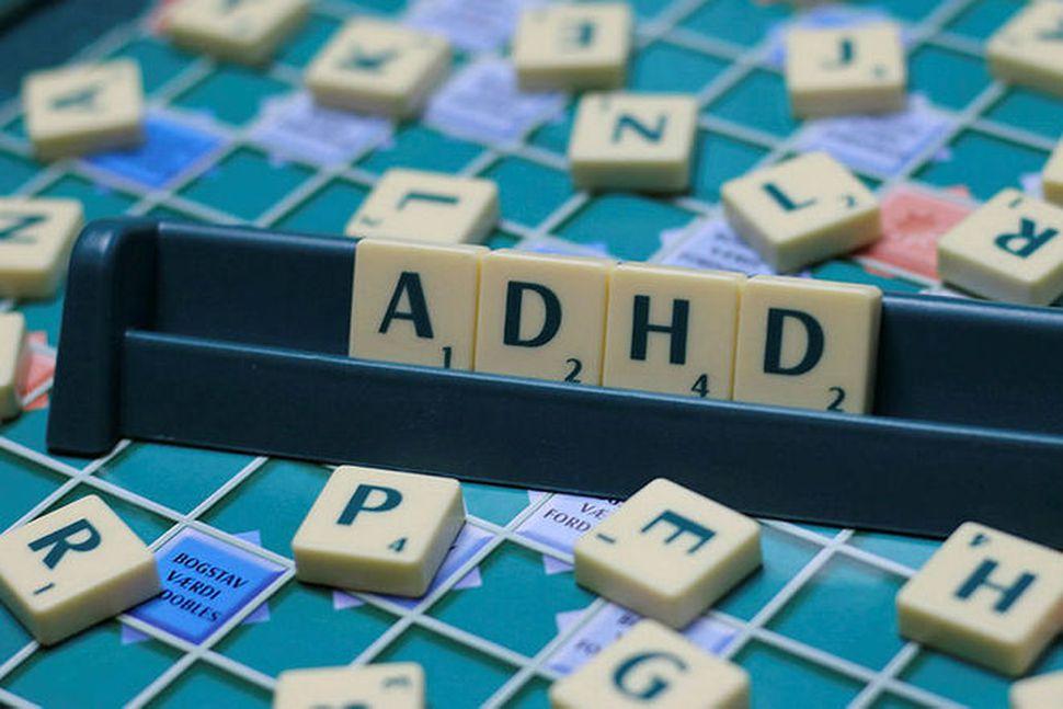 Langir biðlistar eru eftir greiningu á ADHD.