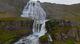 Einstakt hundrað metra vatnsfall