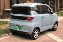 Hong Guang Mini EV fer sigurför um Kína um þessar mundir.