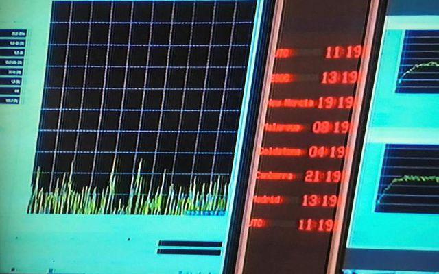ESA missti samband við Rosettu kl. 11:19 að íslenskum tíma og var það staðfesting á …