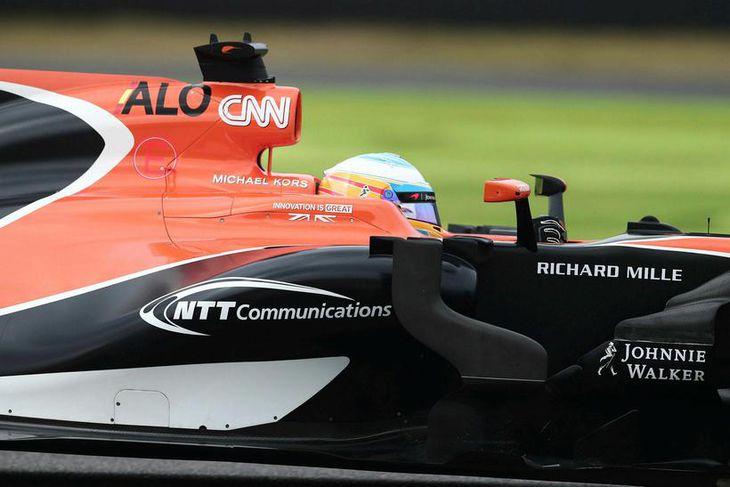 Fernando Alonso á McLaren komst í lokalotuna en lét ógert þar að setja brautartíma.