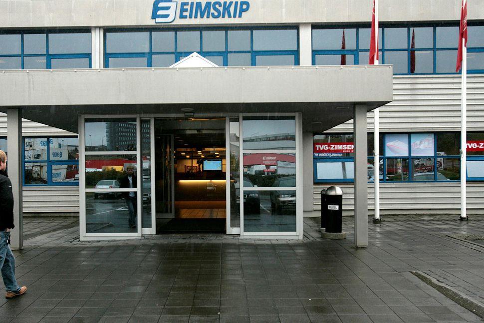 Útleiga Korngarða 2 og lækkun rekstrarkostnaðar vegna þessa á að ...