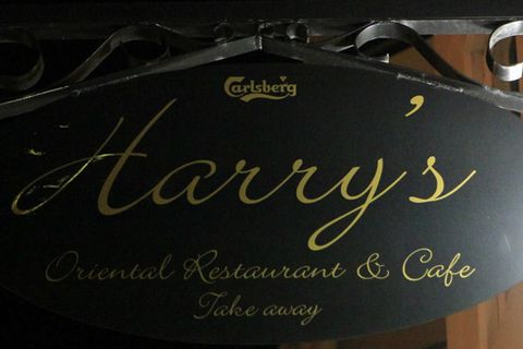 Harry's Grill and Seafood Restaurant