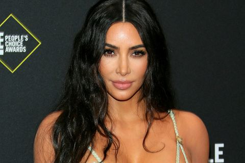 Kim Kardashian segist ekki ætla eiga fleiri börn.