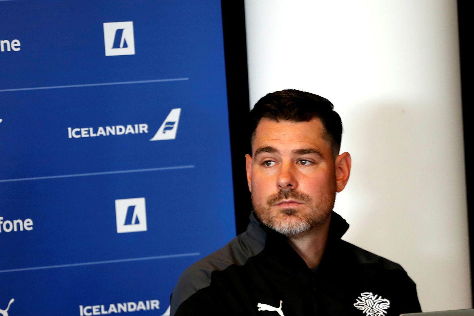 Freyr Alexandersson kveður KSÍ.