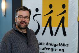 Ásgrímur Jörundsson, meðferðarráðgjafi hjá SÁÁ, hefur starfað með spilafíklum í yfir 20 ár.