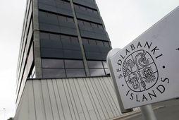 Seðlabanki Íslands leggst ekki sérstaklega gegn því að fram fari rannsókn á fjárfestingaleið bankans.