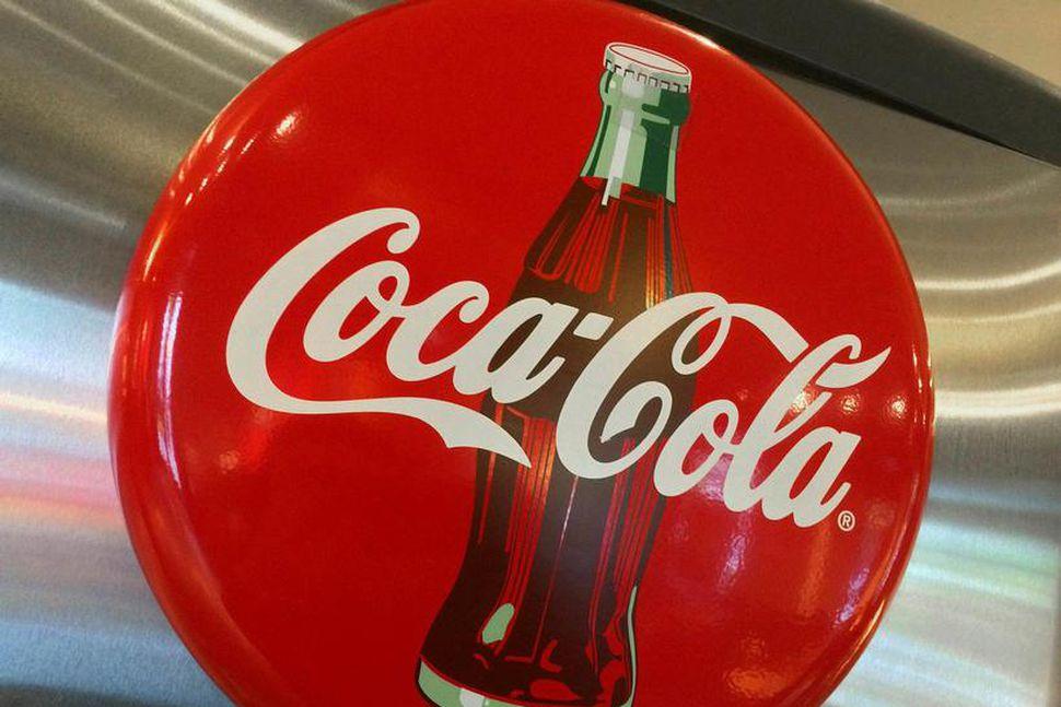 Coca Cola hefur framleiðslu á nýjum drykk.