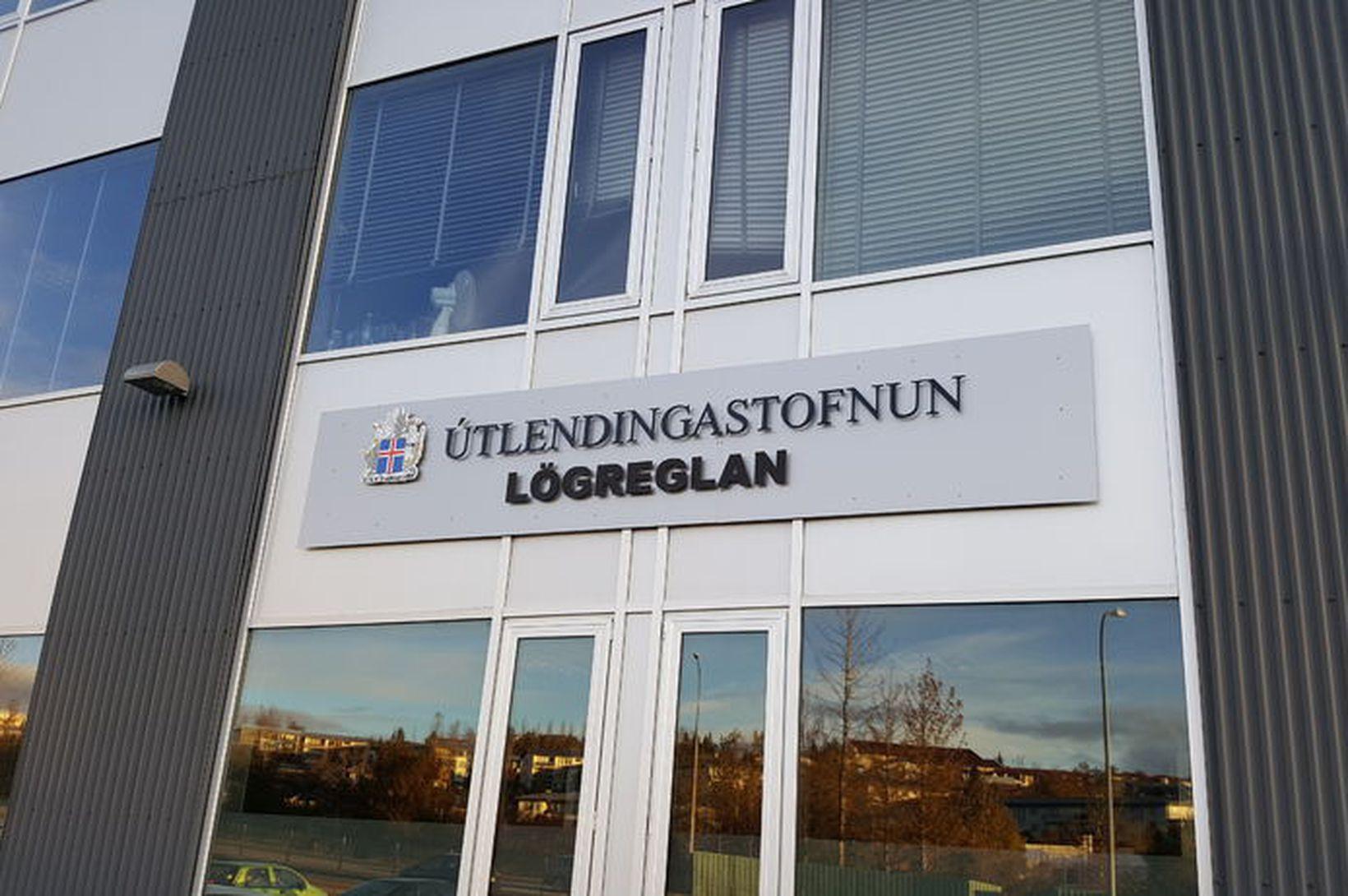 Hafa heimild til að greiða heimfararstyrki