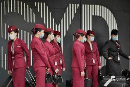 Qatar Airways hlaut bestu einkunn AirlineRating.com.