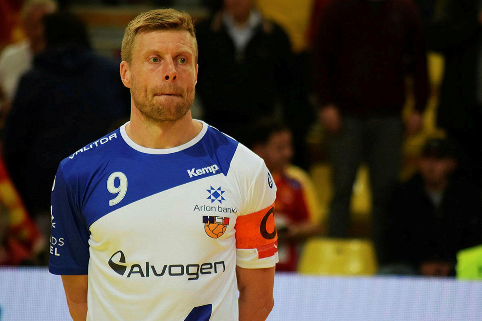 Guðjón Valur Sigurðsson var í sigurliði PSG.