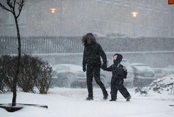 Foreldrar og forráðamenn barna yngri en 12 ára á höfuðborgarsvæðinu eru beðnir um að fylgja …