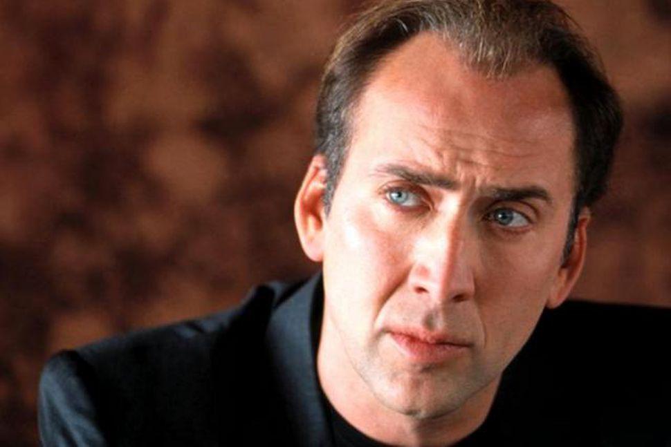 Nicolas Cage gifti sig í Las Vegas í vikunni.