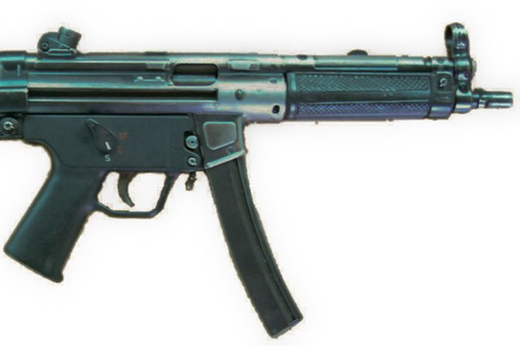 The Icelandic police force has acquired 150 MP5 machine guns. This was first disclosed in ...