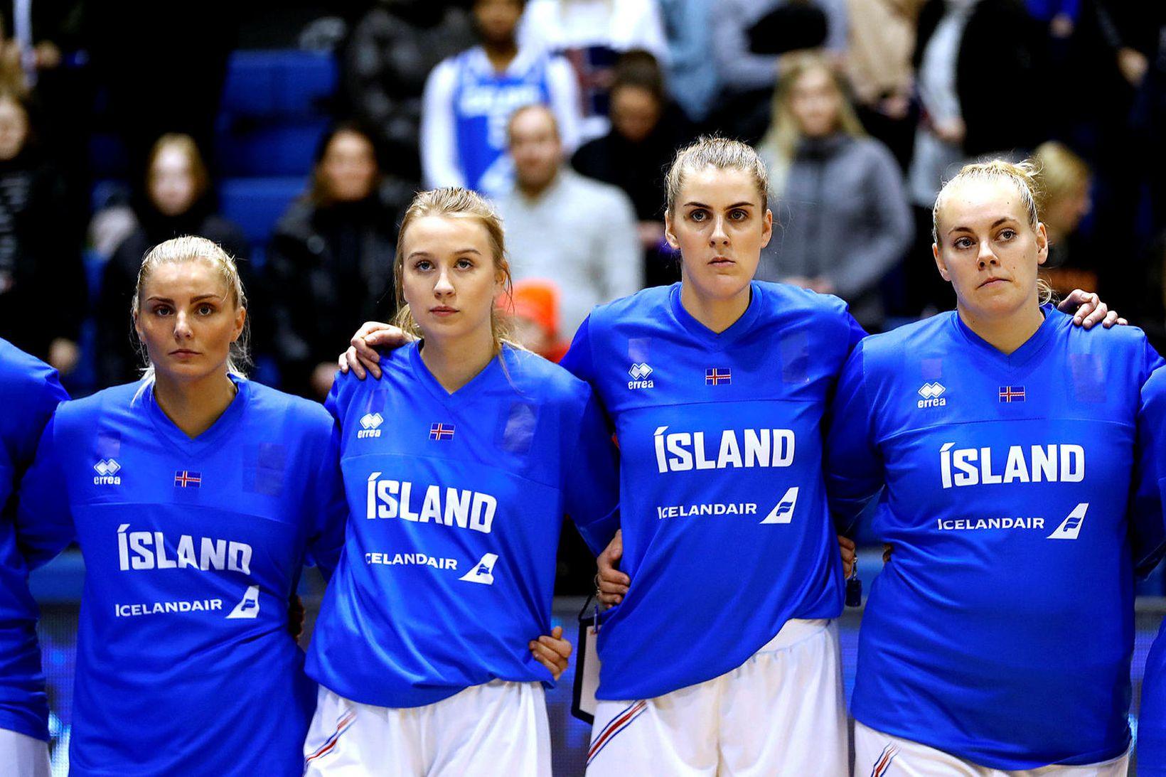 Ísland mætir Búlgaríu 14. nóvember.