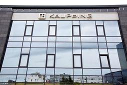 Aflandsfélag í eigu Kaupþings hf. keypti skuldabréf útgefin af bankanum skömmu fyrir hrun.