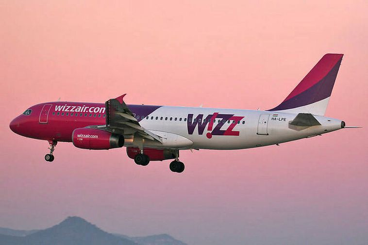 Wizz Air will be increasing its number of flights to London from four to seven ...