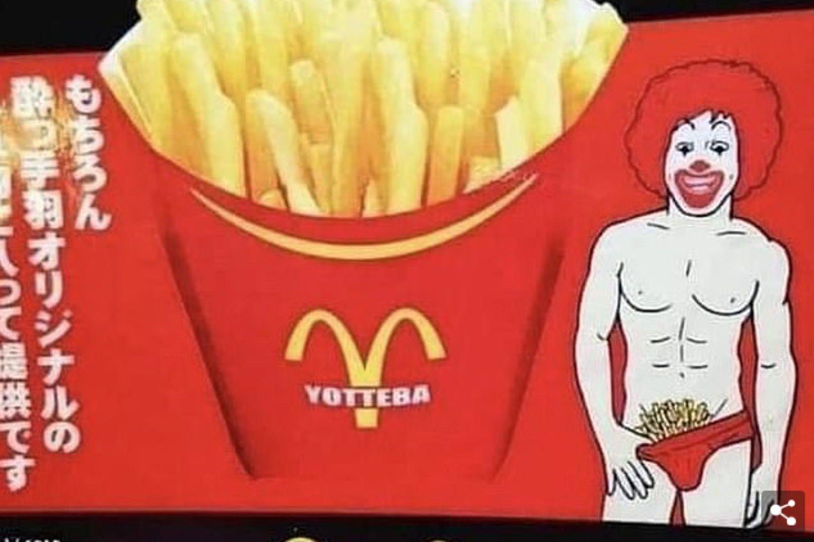 Ronald McDonald er ansi vígalegur á myndinni.