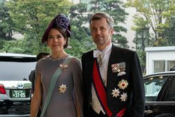 Mary og Friðrik krónprins.