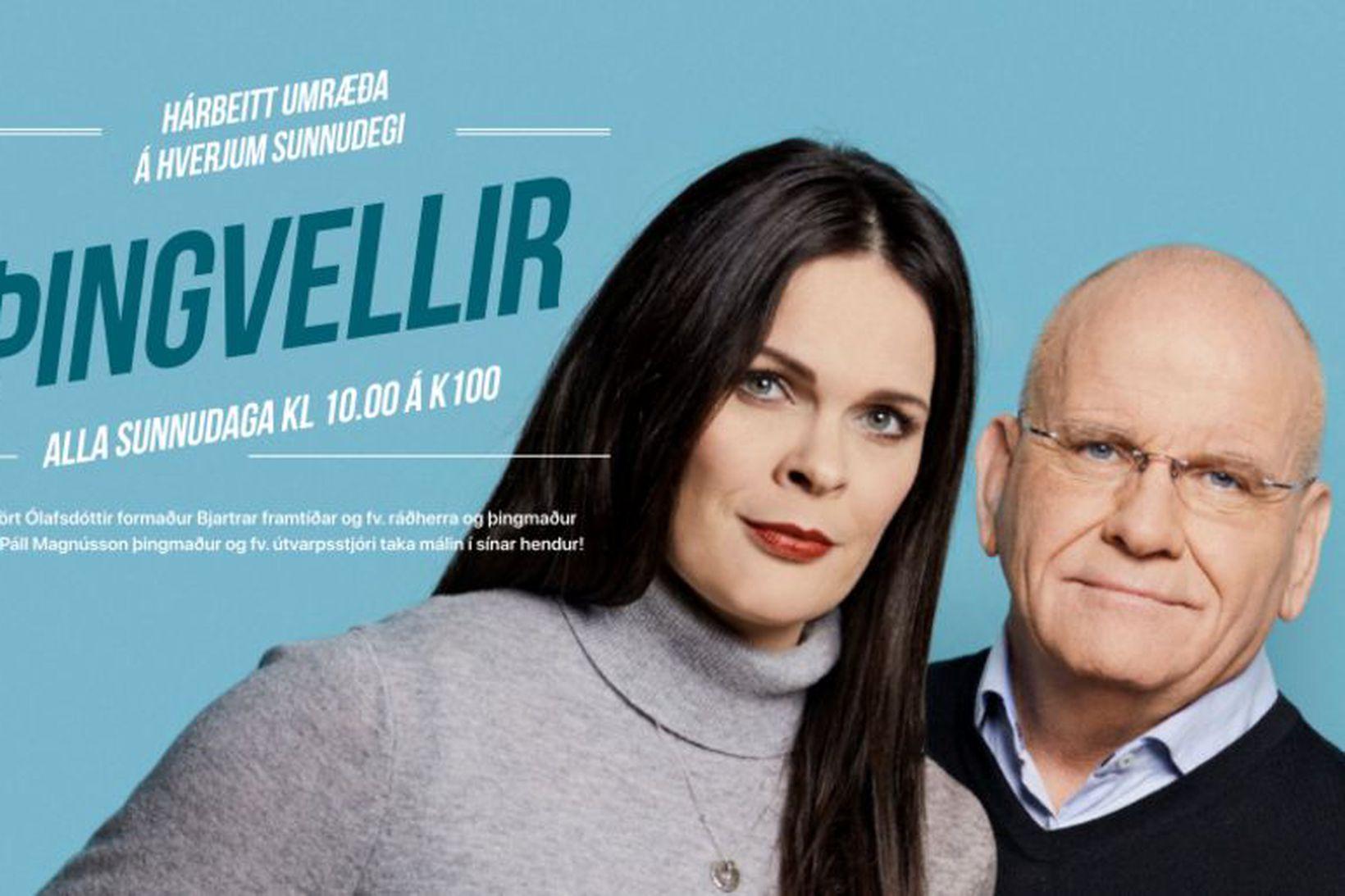 Björt Ólafsdóttir, fyrrverandi umhverfisráðherra, og Páll Magnússon, þingmaður og fyrrverandi …