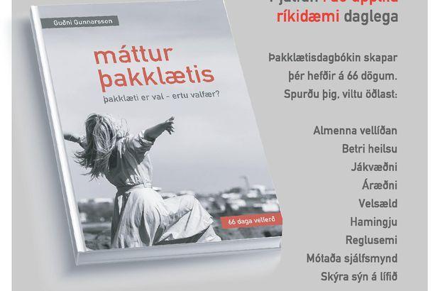 Máttur þakklætis