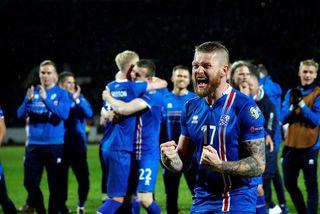 Íslenska landsliðið spilar í lokakeppni HM í Rússlandi í sumar.