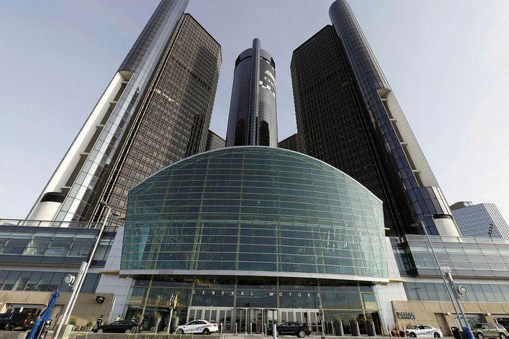 Höfuðstöðvar General Motors í bílaborginni Detroit.