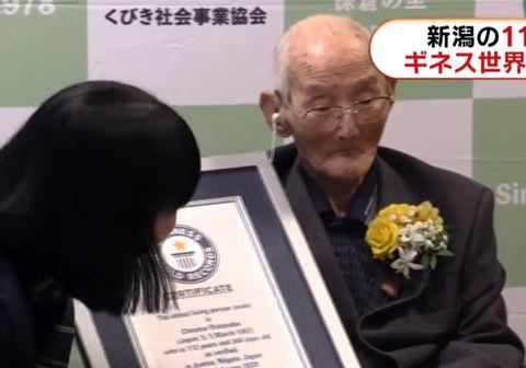 Chitestu Watanabe er elsti núlifandi karlmaður heims, samkvæmt Heimsmetabók Guinness.